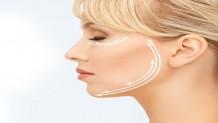 Ultra Skin Yüz ve Boyun Germe